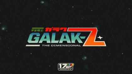 GALAK-Z_HI_RES